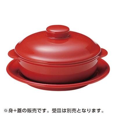 """レンジレッド6 1/2""""キャセロール 洋食器 オーブンウェア キャセロール 業務用"""