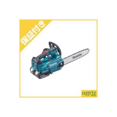 (プレミア保証付き)(マキタ)MUC306DGF 充電式チェンソー チェーンソー 【12インチ(30cm)スプロケットノーズバー】 【25AP仕様】