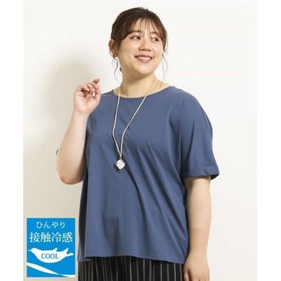 【エウルキューブ】 バックタックカットソー レディース ブルー 4L eur3( 大きいサイズ)