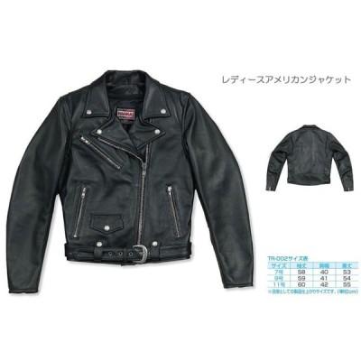 【ポイントアップ】【NANKAI(ナンカイ)】 レザージャケット レディースアメリカンジャケット TR-002