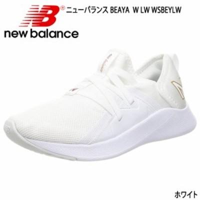 ニューバランス new balance レディース スニーカー スリッポン BEAYA SLIP-ON W LW WSBEYLW カジュアル フィットネス タウンユース ラン