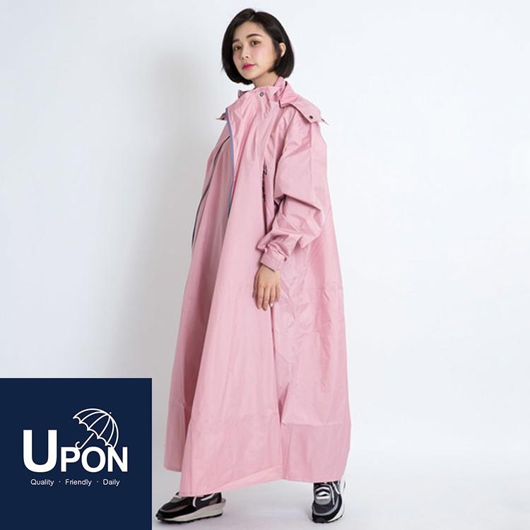 UPON雨衣-Double雙拉鍊斜開連身雨衣/粉紅 長版雨衣 連身雨衣 一件式雨衣 機車雨衣 去去雨水走 雨衣