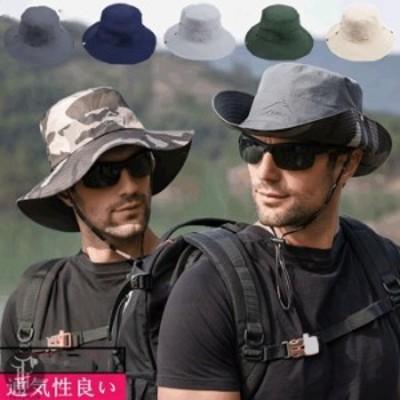 アドベンチャーハット バケットハット 帽子 紫外線対策 日よけ サファリハット キャップ あご紐付き 折りたたみ つば広 アドベンチャー