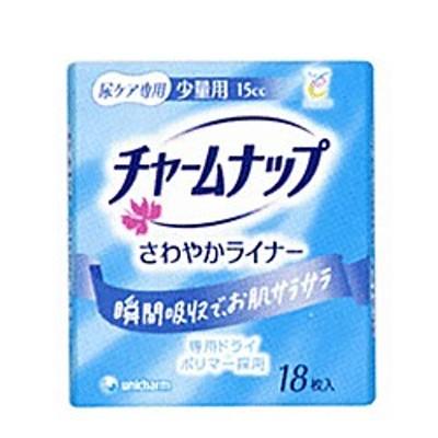 【ユニ・チャーム】チャームナップさわやかライナー少量用 18枚☆日用品 ※お取り寄せ商品