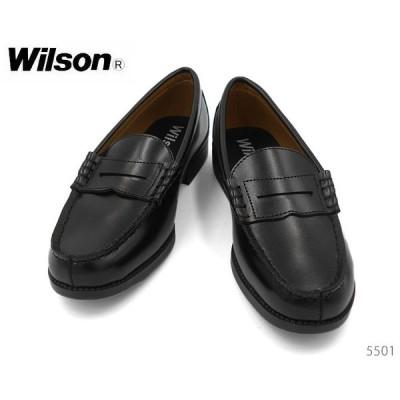 ウィルソン 5501 黒 メンズローファー シューズ 紳士靴 スリッポン ブラック 紐なし靴 学生靴 黒靴 Wilson ウイルソン ローファー
