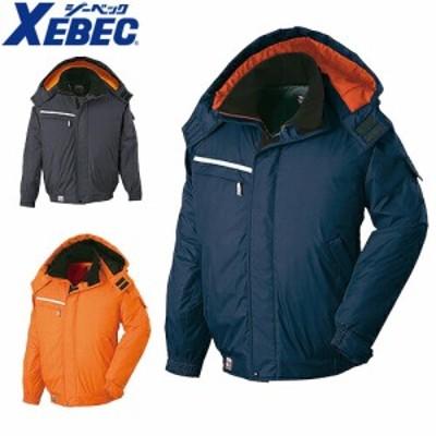 防寒ジャンパー ジーベック XEBEC 防水ブルゾン 582 作業着 防寒 作業服