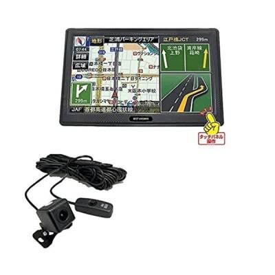 ベストアンサー 7インチ カーナビ バックカメラ付き ナビ ワンセグ タッチパネル GPS搭載 地図 7インチ ポータブル 音楽 動画 再生