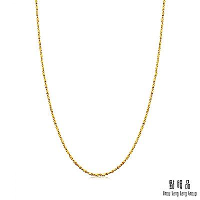 【點睛品】足金9999 滿天星 機織素鍊/黃金項鍊(45cm)_計價黃金