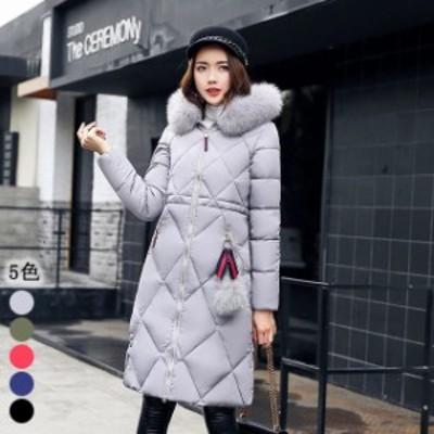 ロングコート レディース グレー フード付き ファー お洒落 ダウンコート 30代 40代 冬アウター 大きいサイズ 中綿コート 細身 防寒 暖か