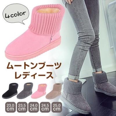 送料無料 新作セール ムートンブーツ ショートブーツ シューズ レディース 靴 冬 裏起毛 防寒 保温 裏起毛 暖かい 歩きやすい