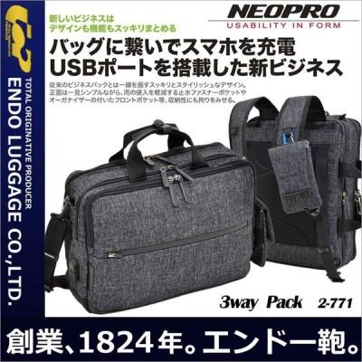 ビジネスバッグ メンズ NEOPRO Connect 2-771 3way Pack コネクトリュックサック キャリーオン ビジネス 通勤 ブリーフケース