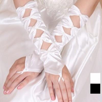 即納 ロング グローブ,手袋 フィンガーレスタイプ 指差し リボン 黒 白 パーティードレス 結婚式 披露宴 2次会 お呼ばれ フォーマル 謝