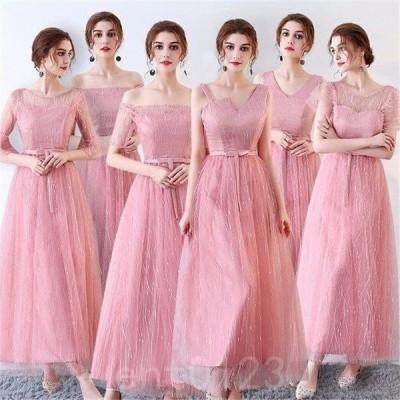 ピンクドレスロングドレスパーティードレスワンピースブライズメイドロングドレス結婚式ピンクドレス二次会舞踏会演奏会披露宴ドレス