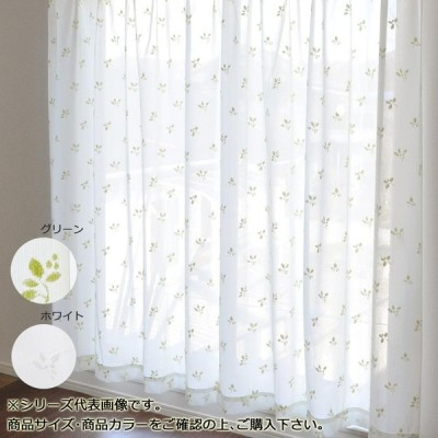C日本製 断熱・保温・UVカット高機能 パイルミラーレースカーテン 100×198cm 2枚組