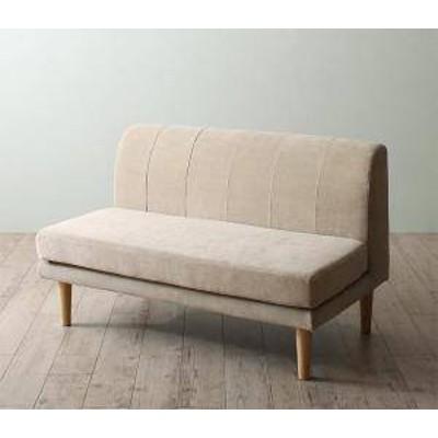 ソファー 2人掛け 2人用 ダイニングベンチ 食事 ダイニングチェア 椅子 おしゃれ 安い 120cm 高さ調整 ボックス ファミレス 脚 ルンバ 布