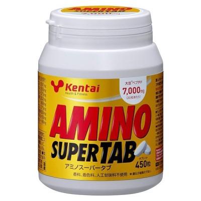 ケンタイ サプリメント 健体 アミノスーパータブ 450粒 K5403