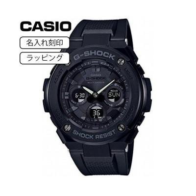 CASIO カシオ 腕時計 Gショック G-SHOCK メンズ ジーショック 電波ソーラー アナデジ G-STEEL Gスティール Gスチール GST-W300G-1A1 ブラック 【名入れ刻印】