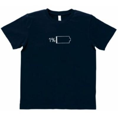 デザインTシャツ おもしろ 残り1% ネイビー