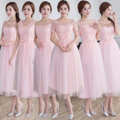 送料無料 ドレス ブライドメイド  結婚式 ひざ丈ドレス ベアトップ フォーマル ウェディング