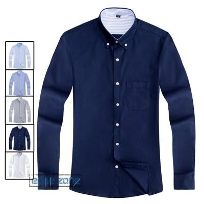 カジュアルシャツ メンズ ボダンダウンシャツ シャツ 長袖シャツ ワイシャツ 白シャツ ビジネス 綿100% 通勤 夏