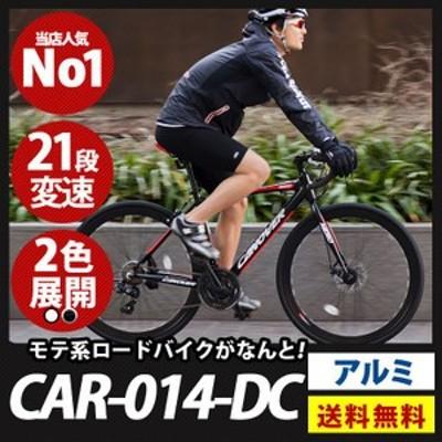ロードバイク CAR-014-DC NERO 700c 自転車 ディスクブレーキ 21段変速 CANOVER