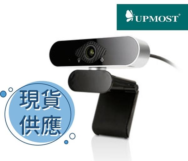 UCAM-G1 Full HD視訊攝影機