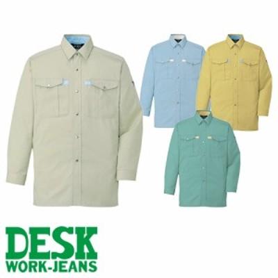 自重堂 DESK-WJ 作業服 401 長袖シャツ 春夏 メンズ 作業着 長袖 ワークウエア