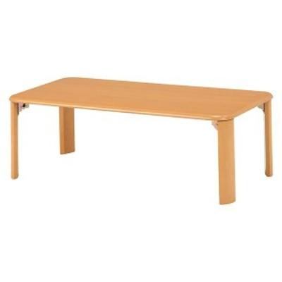 BIGSALE 最大1,000円OFFクーポン利用可 折りたたみテーブル/ローテーブル 〔長方形/幅90cm〕 ナチュラル 木製 木目調  〔送料無料〕