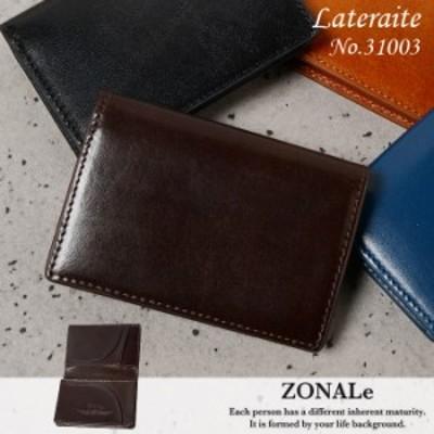ゾナール ラテライト 名刺入れ カードケース ZONALe 31003 メンズ 牛革 財布 送料無料  父の日ギフト