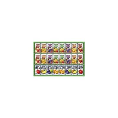 ☆カゴメ フルーツ+野菜飲料ギフト C2247618
