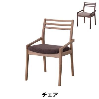 チェア 幅50 奥行51 高さ76.5 座面高43cm イス チェア 椅子 いす チェアー