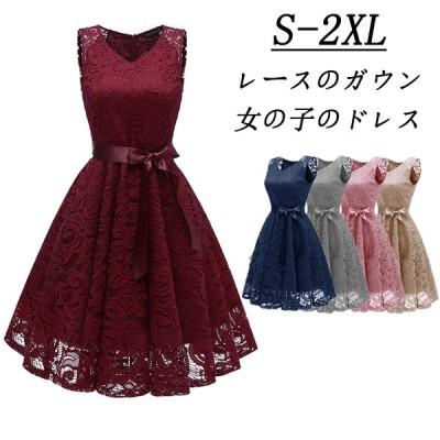 レディーファッションノースリーブレースのドレスVネックパーティー結婚式Aラインの女性のドレスの女の子甘いドレスサイズ S-XXL