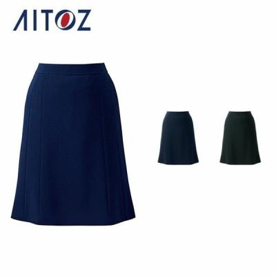 【5%オフクーポン】アイトス フレアースカート AZ-HCS3502