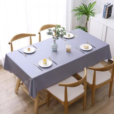 テーブルクロス テーブルカバー 食卓カバー ブルー グリーン 無地 格子柄 和風 長方形 正方形  PVC ビニール おしゃれ 北欧風 柄 模様 田園風 キッチン
