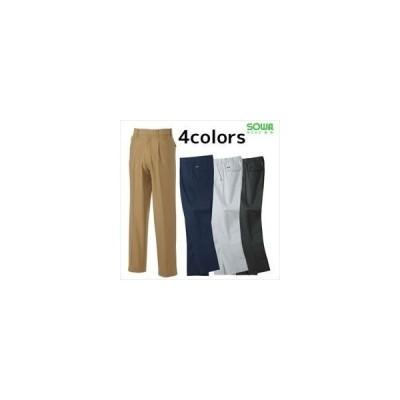 作業服 作業着 120cm SOWA 桑和 秋冬作業服 スラックス 5779