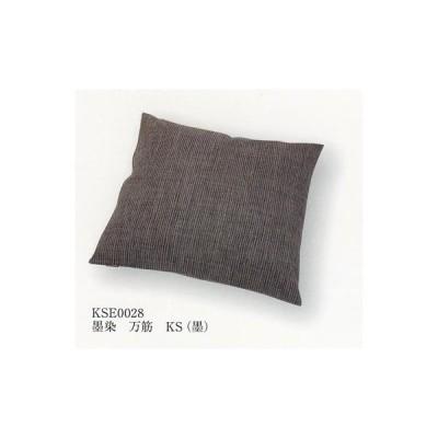 千筋・万筋 小座布団 [墨染 万筋] 中綿入り 45x45cm(KSE0028-1)