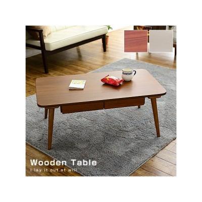引き出し付 テーブル 幅90cm ローテーブル センターテーブル 安い