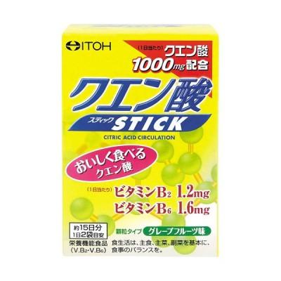 クエン酸スティック 2g×30袋