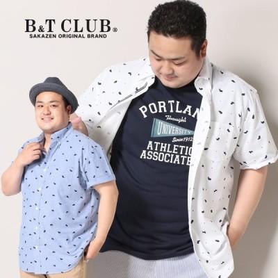 半袖 シャツ 大きいサイズ メンズ 綿100% カバ総柄 ボタンダウン コットン オックスシャツ ホワイト/サックス B&T CLUB