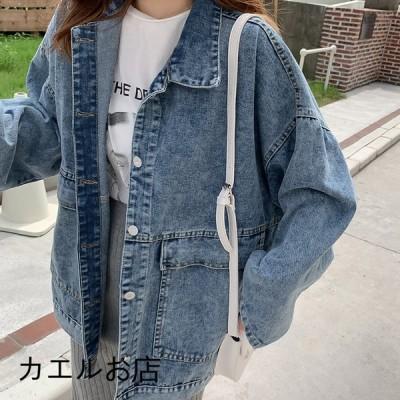 ジャケット 上着 秋冬 韓国風 定番 レディース ゆったり 長袖 シンプル カジュアル デニムコート