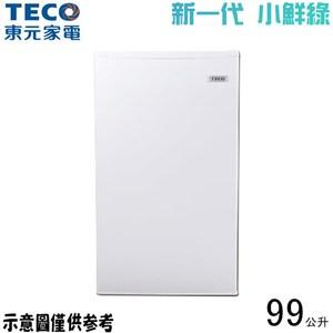 【TECO東元】99公升小鮮綠單門小冰箱 R1091W