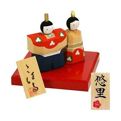 大阪 長生堂 雛人形 コンパクト 親王飾り 名入れ (別送) 一刀彫 日本製 ひな人形 こはる