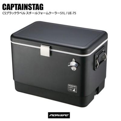CAPTAINSTAG キャプテンスタッグ CSブラックラベル スチールフォーム UE-75    その他小物 アウトドア