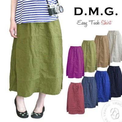 ドミンゴ スカート DMG D.M.G リネン イージータック スカート レディース ボトムス ハーフ丈 ひざ丈 麻 おしゃれ ディーエムジー おしゃれ