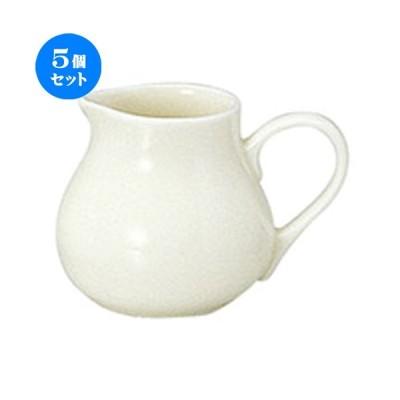 5個セット☆ コーヒー用品 ☆カンティーヌ クリーマー [ L 10 x S 7.5 x H 7.3cm ] 【 飲食店 レストラン 洋食器 業務用 】