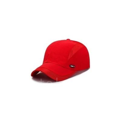 キャップ帽子メンズレディースメッシュUVカット紫外線対策用日よけ帽子釣りアウトドア農作業登山通気性遮光ハット日焼け止め