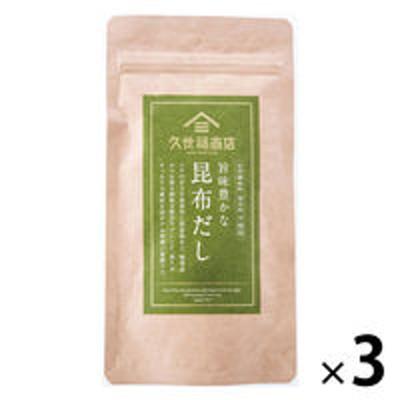 サンクゼール【3個セット】久世福商店 旨味豊かな昆布だし 40g(8g×5包入)