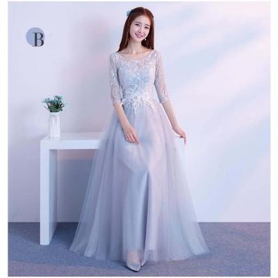 ブライズメイド ウェディングドレス  優雅 素敵 パーティードレス お呼ばれ 結婚式 花嫁 二次会  ワンピース 大きいサイズ 発表会 同窓会