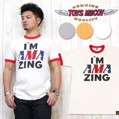 トイズマッコイ TOYS McCOY Tシャツ 半袖 AMA SHORT SLEEVE TEE I'M AMA ZING tmc1416