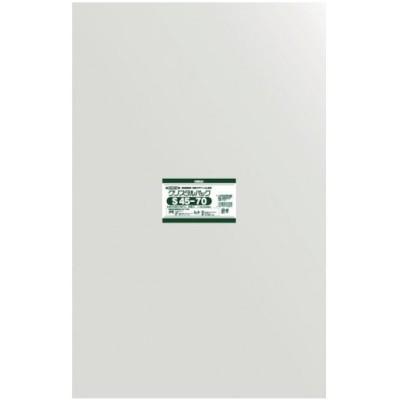 HEIKO OPP袋 テープなし クリスタルパック S45−70 (1袋) 品番:6762601 S45-70